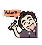 土佐弁の愉快なお侍たち3(個別スタンプ:26)