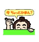 土佐弁の愉快なお侍たち3(個別スタンプ:27)