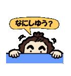 土佐弁の愉快なお侍たち3(個別スタンプ:28)