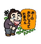 土佐弁の愉快なお侍たち3(個別スタンプ:29)