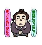 土佐弁の愉快なお侍たち3(個別スタンプ:30)