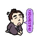 土佐弁の愉快なお侍たち3(個別スタンプ:33)