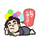 土佐弁の愉快なお侍たち3(個別スタンプ:34)