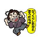 土佐弁の愉快なお侍たち3(個別スタンプ:35)