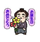 土佐弁の愉快なお侍たち3(個別スタンプ:36)