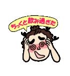 土佐弁の愉快なお侍たち3(個別スタンプ:37)