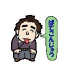 土佐弁の愉快なお侍たち3(個別スタンプ:38)
