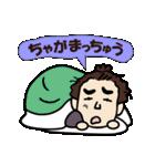 土佐弁の愉快なお侍たち3(個別スタンプ:39)
