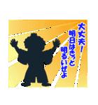 土佐弁の愉快なお侍たち3(個別スタンプ:40)