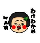 おかっぱ女子丹羽専用名前スタンプ(個別スタンプ:06)