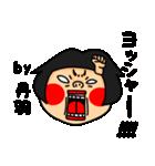 おかっぱ女子丹羽専用名前スタンプ(個別スタンプ:10)