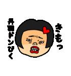 おかっぱ女子丹羽専用名前スタンプ(個別スタンプ:15)