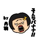 おかっぱ女子丹羽専用名前スタンプ(個別スタンプ:20)