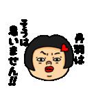 おかっぱ女子丹羽専用名前スタンプ(個別スタンプ:21)