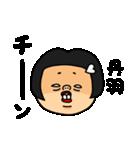 おかっぱ女子丹羽専用名前スタンプ(個別スタンプ:25)
