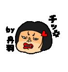 おかっぱ女子丹羽専用名前スタンプ(個別スタンプ:33)