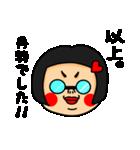 おかっぱ女子丹羽専用名前スタンプ(個別スタンプ:39)