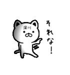 深川さん専用面白可愛い名前スタンプ(個別スタンプ:27)