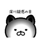 深川さん専用面白可愛い名前スタンプ(個別スタンプ:39)