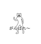 けたくま(個別スタンプ:03)