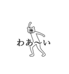 けたくま(個別スタンプ:06)