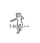 けたくま(個別スタンプ:07)