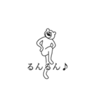 けたくま(個別スタンプ:08)