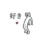 けたくま(個別スタンプ:09)