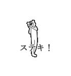 けたくま(個別スタンプ:10)