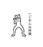 けたくま(個別スタンプ:11)