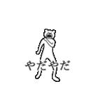 けたくま(個別スタンプ:14)