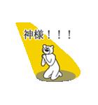 けたくま(個別スタンプ:20)