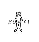 けたくま(個別スタンプ:21)