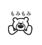 けたくま(個別スタンプ:22)