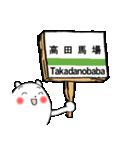 わん太くん3(山手線駅)(個別スタンプ:15)