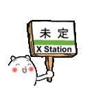 わん太くん3(山手線駅)(個別スタンプ:26)