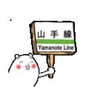 わん太くん3(山手線駅)(個別スタンプ:31)