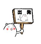 わん太くん3(山手線駅)(個別スタンプ:32)