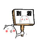わん太くん3(山手線駅)(個別スタンプ:33)
