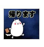 わん太くん3(山手線駅)(個別スタンプ:35)