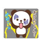【あゆみ】あゆみちゃんへ送るスタンプ(個別スタンプ:31)