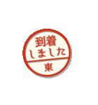 大人のはんこ(東さん用)(個別スタンプ:14)
