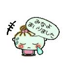 [みなよ]の便利なスタンプ!(個別スタンプ:07)