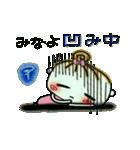 [みなよ]の便利なスタンプ!(個別スタンプ:08)