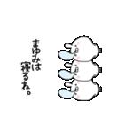 ぴこぴこ動く!まゆみなまえスタンプ(個別スタンプ:04)