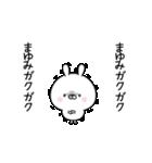 ぴこぴこ動く!まゆみなまえスタンプ(個別スタンプ:05)