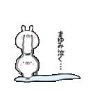 ぴこぴこ動く!まゆみなまえスタンプ(個別スタンプ:09)
