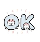 イチコと二太郎と母の日常スタンプ(個別スタンプ:01)