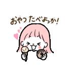 イチコと二太郎と母の日常スタンプ(個別スタンプ:07)