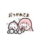 イチコと二太郎と母の日常スタンプ(個別スタンプ:08)
